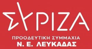 Η Ν.Ε. ΣΥΡΙΖΑ Π.Σ. για Προγράμματα Μαζικού Αθλητισμού